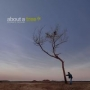Dom F. Scab - About a tree (MP3)
